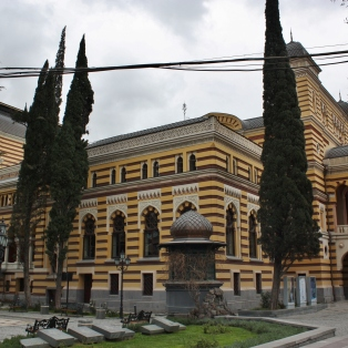 Tbilisi Opera and Ballet Theatre